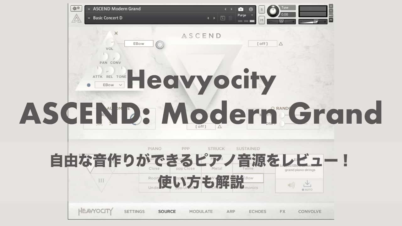 heavyocity-ascend-modern-grand-thumbnails
