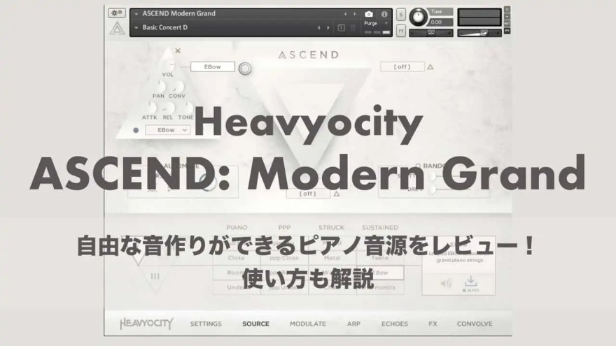 heavyocity-ascend-modern-grand-thumbnails