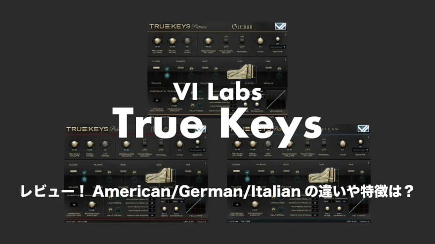 true-keys-Vi-Labs-thumbnails