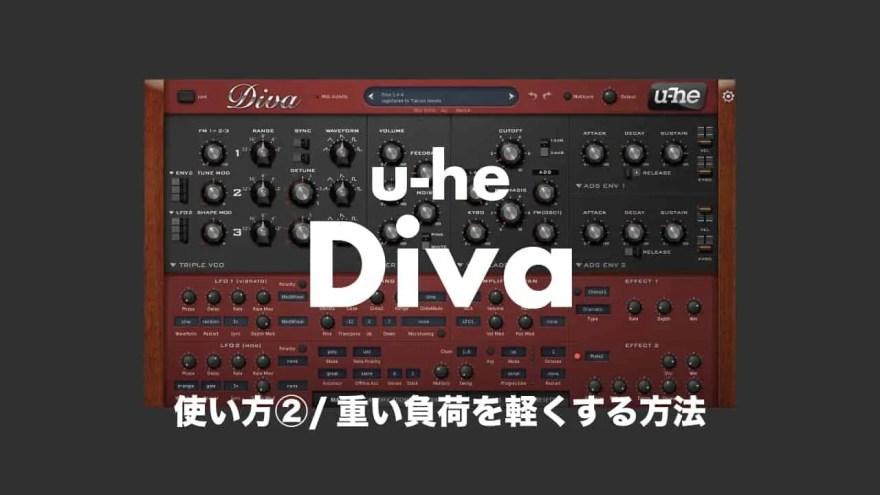 u-he-diva-how-to-use