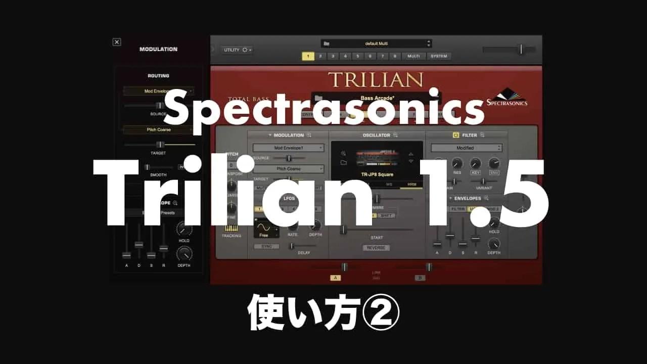 trilian-1.5-thumbnails