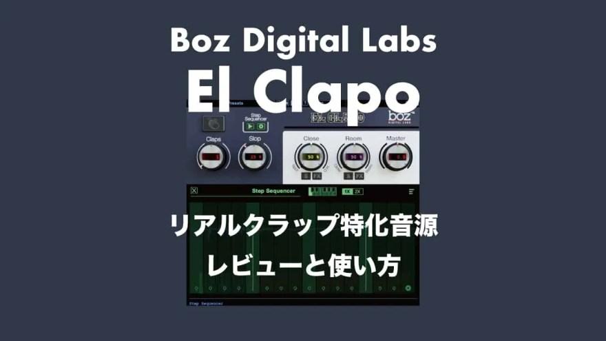 el-clapo-review