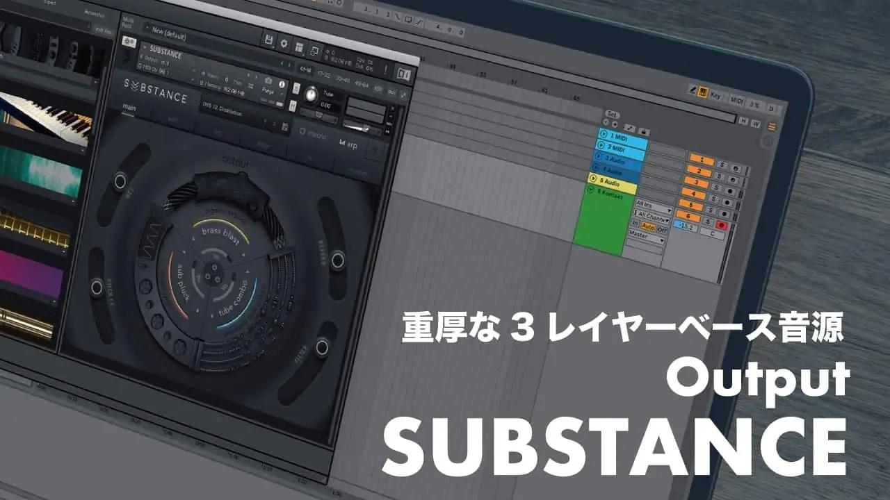 substance-output-thumbnails