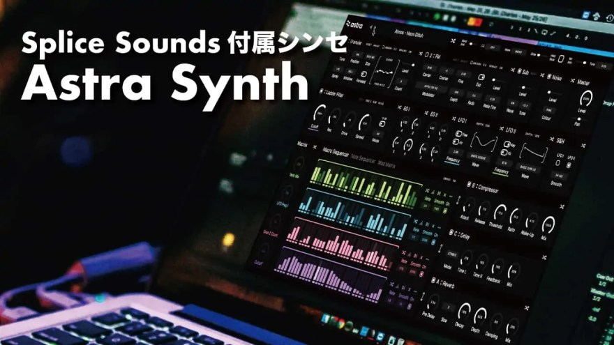 astra-synth-thumbnails