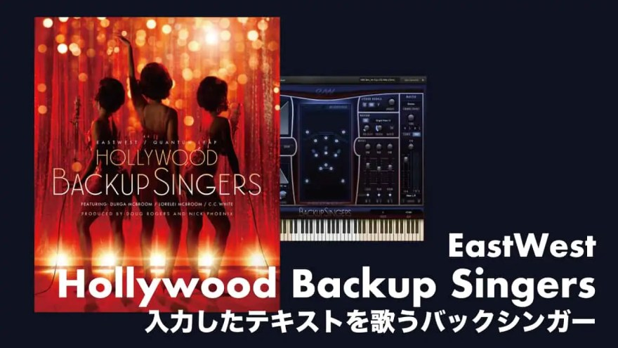 backup-singers-thumbnails
