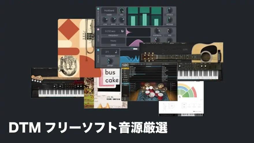 free-instruments