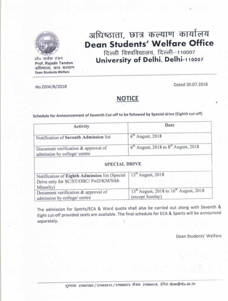 schedule du admissions