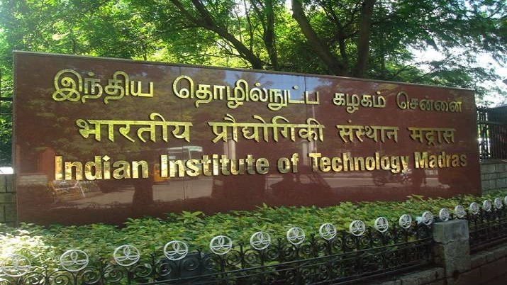 World's first online degree & diploma courses launched by IIT Madras