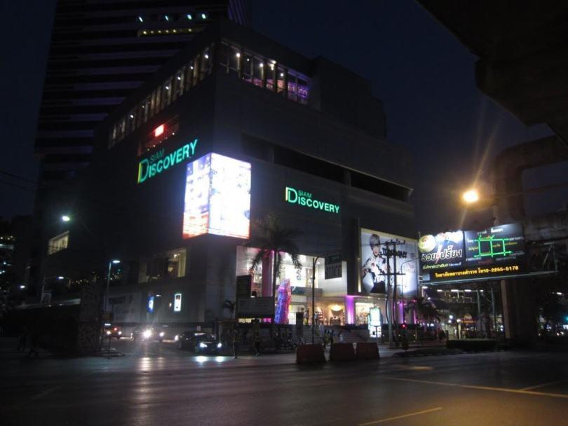 Trung tâm thương mại Siam Discovery