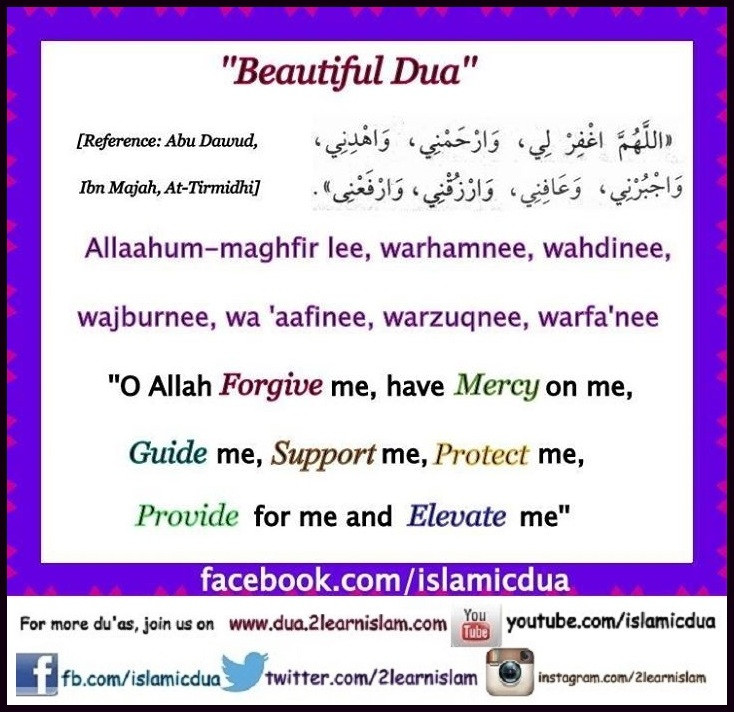 Dua for Provision,Mercy,Protection,Guidance,Honour and