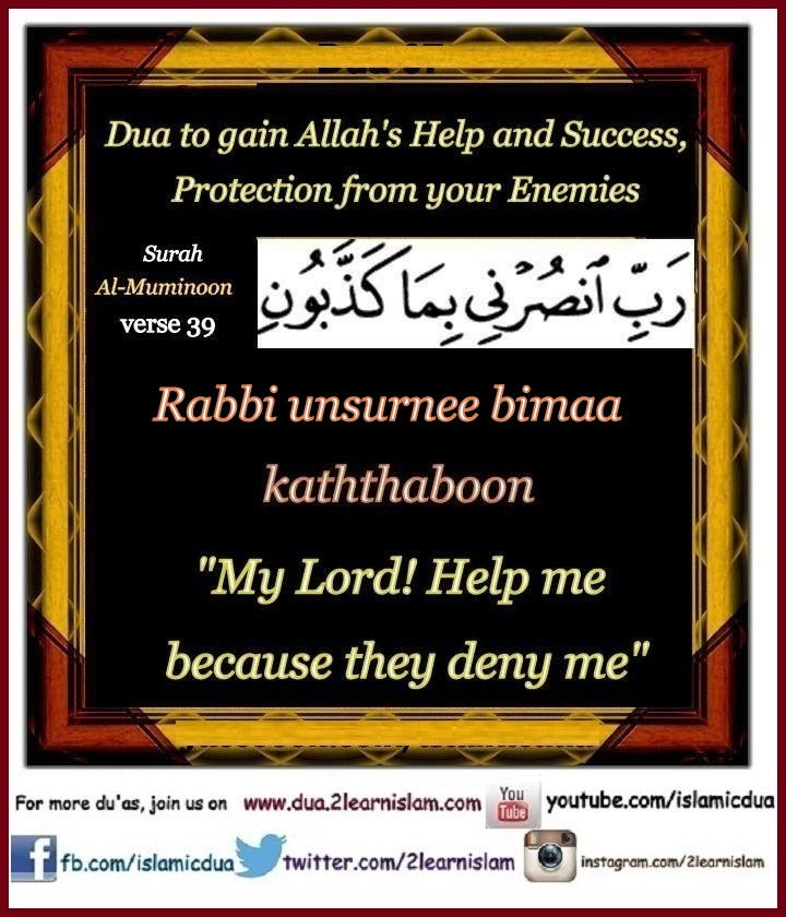 Dua for Success, protection from your enemies and wrong