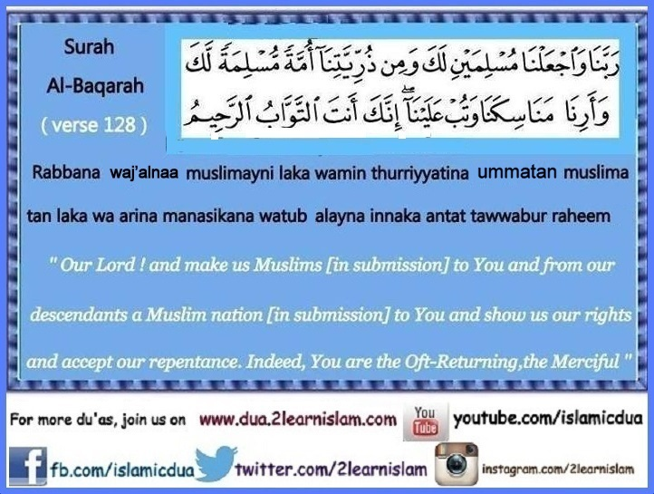 Dua for Taqwa,Piety, Forgiveness and Submission to Allah