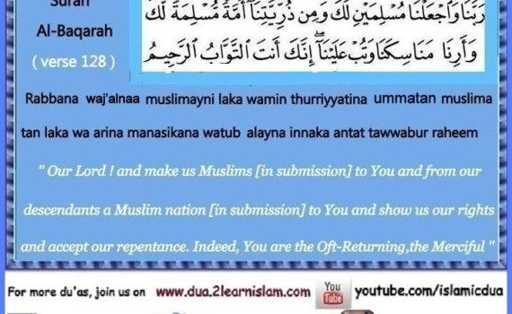 Du'as for the Protection of your Imaan (Faith) Archives - Islamic Du