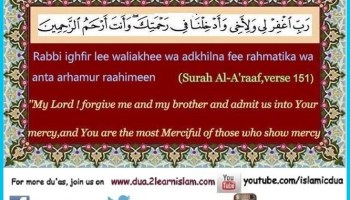 Dua for PROTECTION from enemies and evil people - Islamic Du