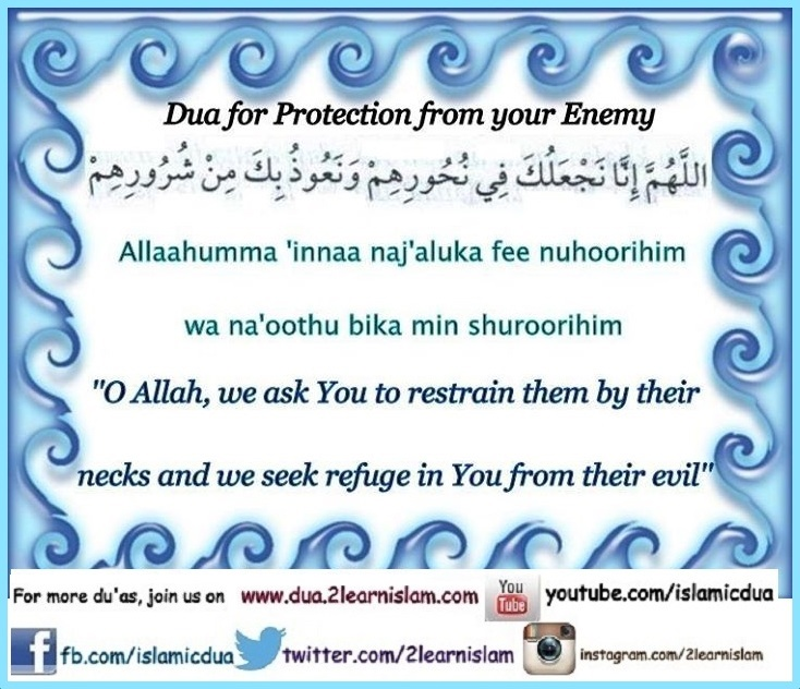 Dua for PROTECTION from your ENEMIES and haters - Islamic Du