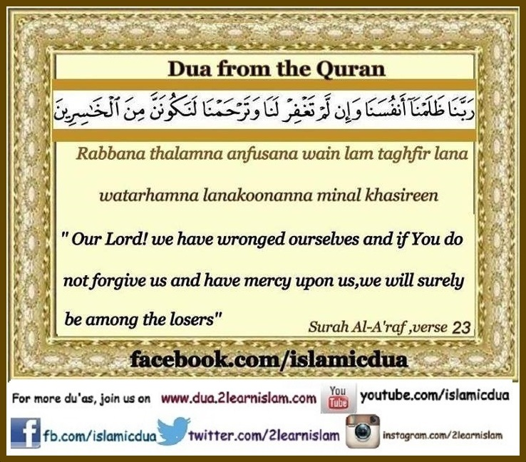 Dua for Forgiveness and Mercy - Islamic Du'as (Prayers and