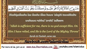 Dua for Success in all your affairs - Islamic Du'as (Prayers