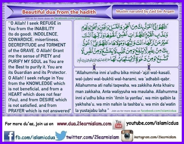 One of the Most COMPREHENSIVE duas - Islamic Du'as (Prayers and Adhkar)