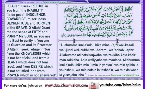 Dua S To Get Allah S Blessings And Favours Archives
