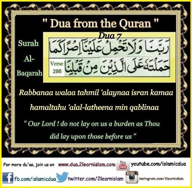Beautiful du'a from the last ayah of Surah Al-Baqarah