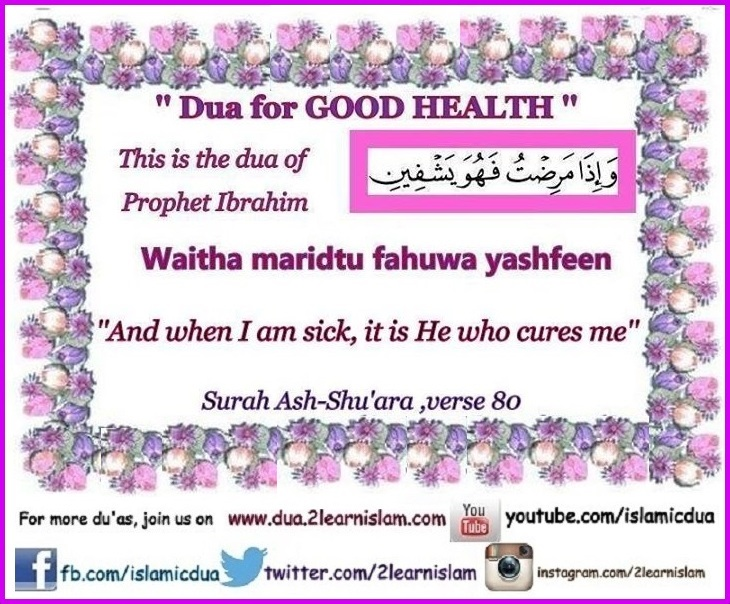 Dua for Good Health - Islamic Du'as (Prayers and Adhkar)