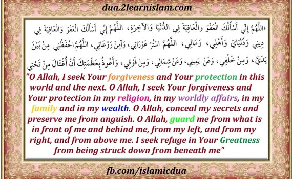 Du'as to increase your income,sustenance and Wealth Archives