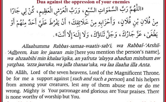 Du'as for Protection from your Enemies, haters and evil