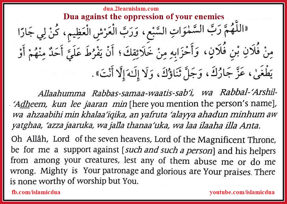 Dua against the oppression of your enemies - Islamic Du'as