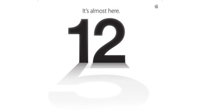 iPhone5teaser