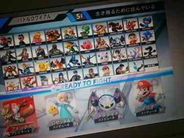 smash bros character select jp