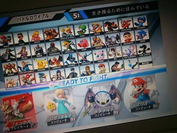 smash bros character select jp