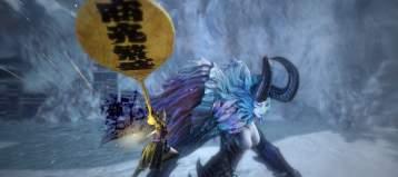New Weapon - Naginata