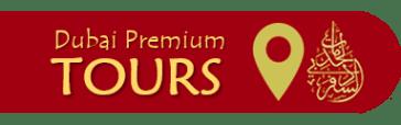 Logo Dubai Premium Tours