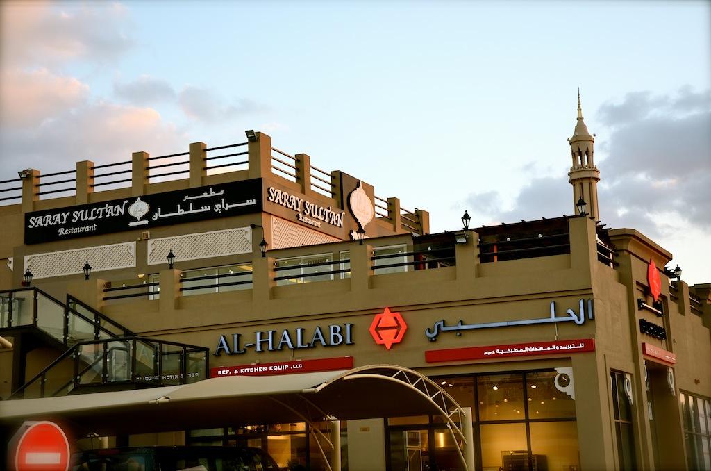 Saray Sultan - Jumeirah 3