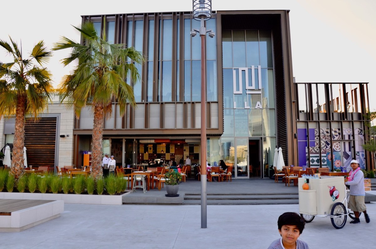 ILA Restaurant & Cafe - Al Seef