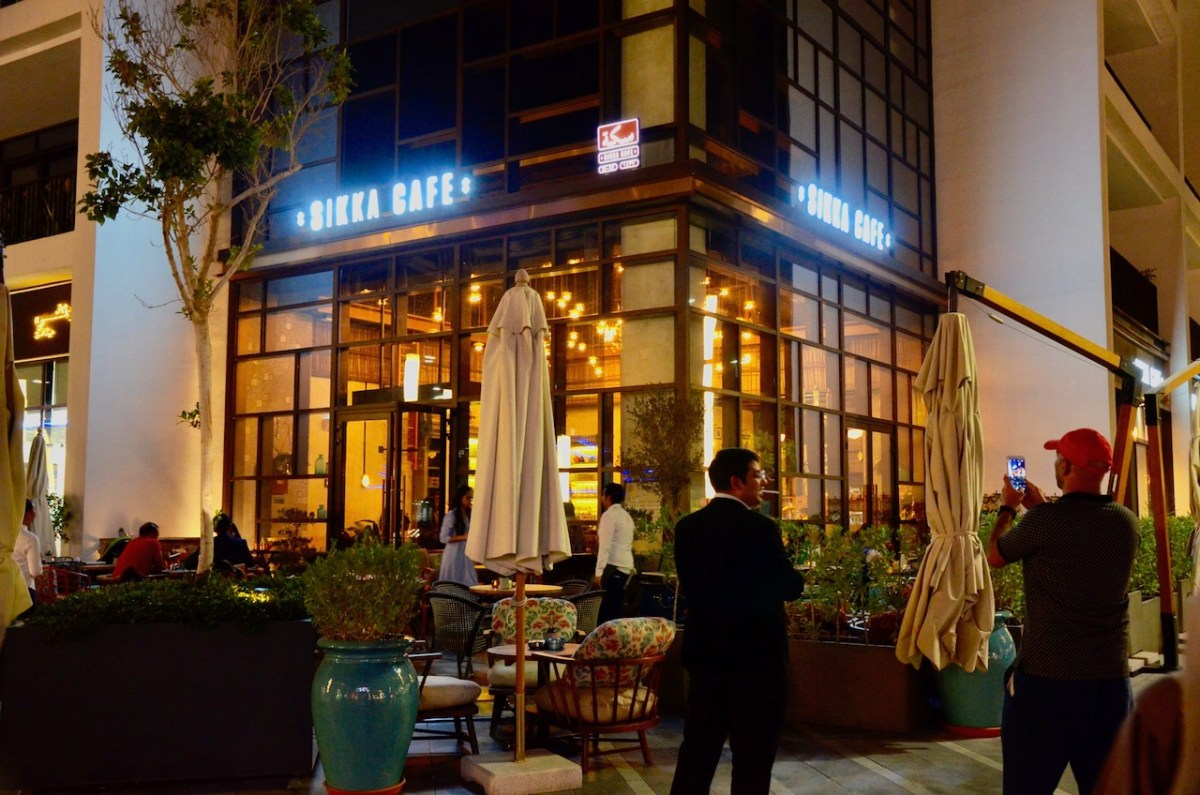 Iftar at Sikka Cafe Citywalk - AED 129