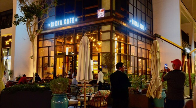 Iftar at Sikka Cafe Citywalk – AED 129