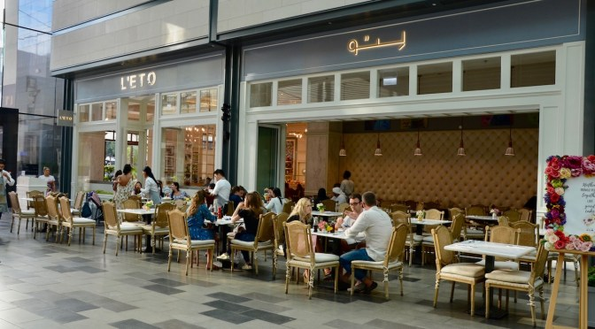 L'ETO – City Walk Dubai