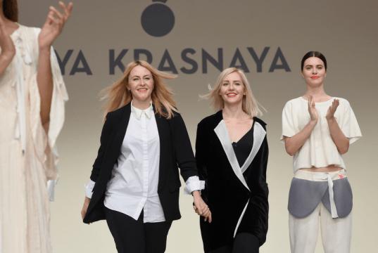 Asya Krasnaya fashion designer