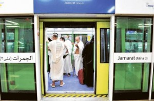 *  Image Credit: EPA     * Pilgrims using the new Makkah Metro. The capacity of the Makkah metro will be 70,000 to 80,000 persons per hour in one direction.