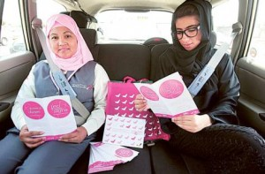 """Image Credit: Courtesy :RTA The taxis taking part in the initiative will have seat belts fixed with an embedded ball or """"lump"""" placed to sit exactly on the passenger's chest when the seat belt is worn."""