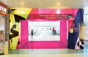 Image Credit: WAM Art in motion and in the public areas of the Metro stations.