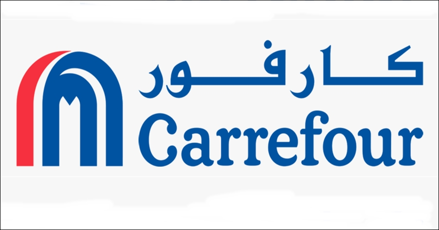 carrefour uae jobs dubai ofw