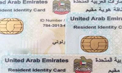 L'ID Card e i suoi usi