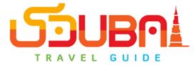 Dubai Travel Guide Logo