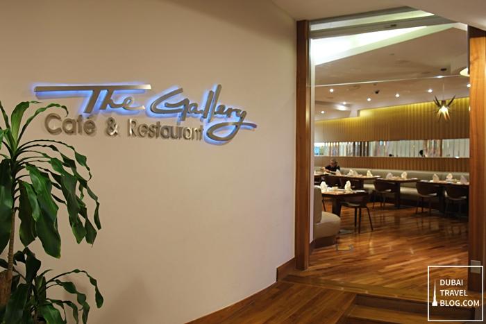 the gallery dubai