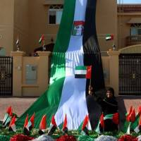 Happy 40th birthday UAE!