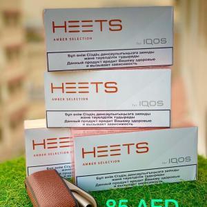 IQOS Heets Amber Selection Buy Free Shipping | Dubai Vape Store
