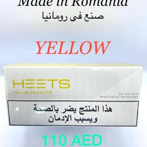 HEETS Romania Yellow For IQOS Buy Online at Dubai Vape Store