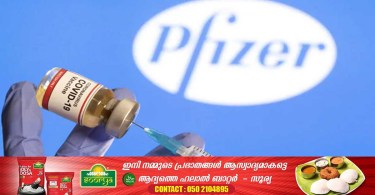 The vaccine against the B.1.617 virus strain is effective in both adults and children; Pfizer seeks immediate permission in India